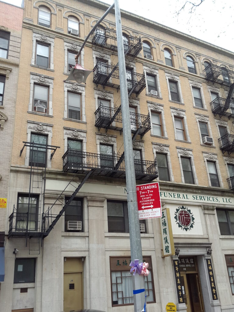 38 Mulberry Street in 2014